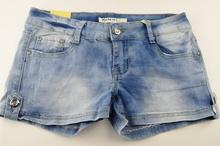Модни дамски къси дънкови панталони