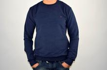 Класически модел мъжка блуза