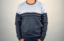 Ежедневен мъжки пуловер ВЪЛНА