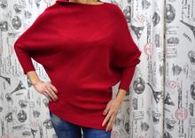 Дамска блуза с дълъг ръкав -DANIELLE-червена