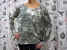 Дамска блуза с дълъг ръкав - CAROLINE-сребро
