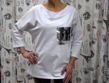 Дамска блуза с дълъг ръкав - GABRIELLE- бяла