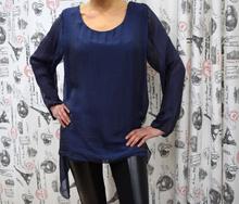 Дамска блуза с дълъг ръкав -REESE - синя