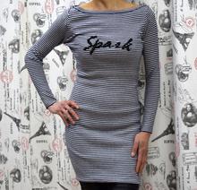 Дамска туника с дълъг ръкав - SPARK - сива