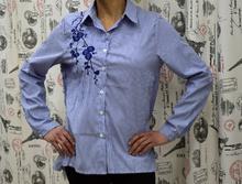 Дамска риза с дълъг ръкав - KAITLYN- синя