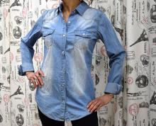 Дамска риза с дълъг ръкав -RILEY- светло синя