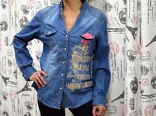 Дамска риза с дълъг ръкав  - ELLA- синя
