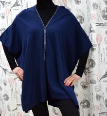 Дамска жилетка -DANIELLE- тъмно синя, свободна кройка