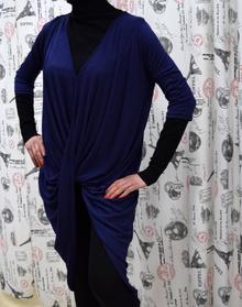 Дамска жилетка - ALYSSA- тъмно синьо лято