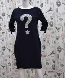 Ежедневна дамска рокля -QUESTION - тъмно синя