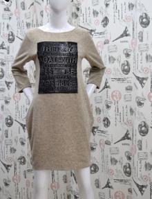 Ежедневна дамска рокля - ANNA - бежова