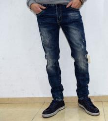 Модни мъжки дънки - JOSHUA - тъмно сини