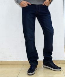 Класически мъжки дънки - TYLER - тъмно сини