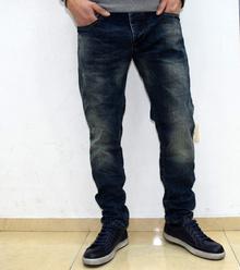 Модни мъжки дънки - GABRIEL - тъмно сини