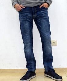 Модни мъжки дънки - COLIN - тъмно сини