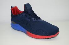 Мъжки маратонки ХИТ МОДЕЛ - MAX - тъмно сини с цветна подметка