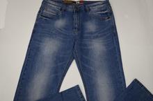 Класически мъжки дънки - CHASE - сини