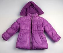 Детско зимно яке - VIOLET - лилаво за 10 годишни