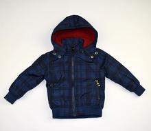 Пролетно - есенно детско яке - LOGAN - тъмно синьо за 30 месеца