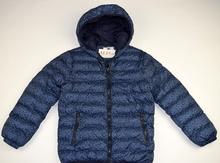Пролетно - есенно юношеско яке - STARS - тъмно синьо за 12 годишни