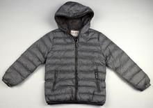 Пролетно - есенно юношеско яке - STARS - сиво за 6 и 12 годишни