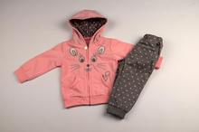 Детски спортен екип за момиче - BUNNY - розов за 2 годишни