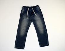 Детски дънки - STEVEN - сини с ластик от 4 до 12 годишни