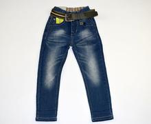 Детски дънки за момче - DNM - светло сини с колан от 3 до 7 г.