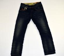 Модни дънки за момчета - ATIVO - тъмно сини за 6 годишни