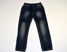Модни дънки за момчета - FK -  сини за 6 годишни