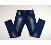 Детски дънки - BOВY - тъмно сини от 5 до 16 г.