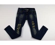 Модни юношески дънки за момичета с модни кръпки - тъмно сини от 10 до 16 годишни