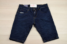 Модни къси мъжки дънки - WILLIAM - тъмно сини
