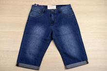Класически мъжки къси дънки - CALEB - сини/ големи размери