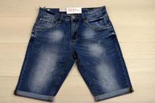 Класически мъжки  къси дънки - CONNOR - сини/ големи размери