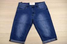Класически мъжки къси дънки - TYLER - сини/ големи размери