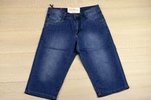 Класически мъжки къси дънки - DYLAN - тъмно сини/ големи размери