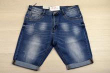 Класически мъжки къси дънки - TYLER - тъмно сини