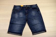 Класически мъжки къси дънки - GGR - сини/ големи размери
