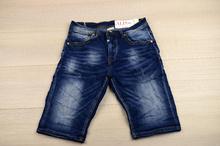 Модни къси мъжки дънки - JAMES - сини