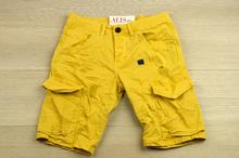 Модни къси мъжки панталони - ANDREW - горчица