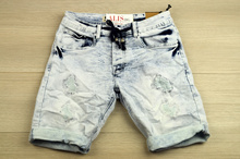Модни мъжки къси дънки - NATHAN - бели