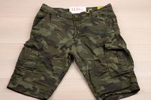 Страхотни мъжки панталони - ARMY GREEN - камуфлажен десен