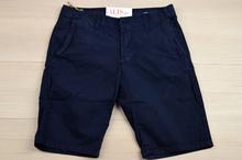 Модни мъжки къси панталони - MEN VOGUE SERIES - в тъмно синьо, горчица и бордо