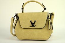 Страхотна дамска чанта - AVA - бежова