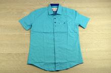 Памучна мъжка риза с къс ръкав - светло синя