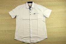 Памучна мъжка риза с къс ръкав - бяла