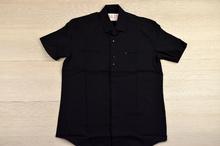 Памучна мъжка риза с къс ръкав - NOSEDA - черна