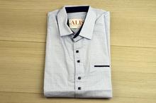 Спортно - елегантна мъжка риза - ANDREWS  - бяла със сини акценти до 6XL