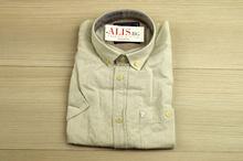 Комфортна мъжка риза  - LINEN - светло бежова до 5XL